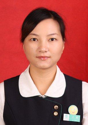 金牌理财顾问团之农业银行王莉