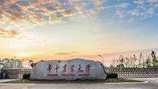 华中农业大学2018年招生计划公布