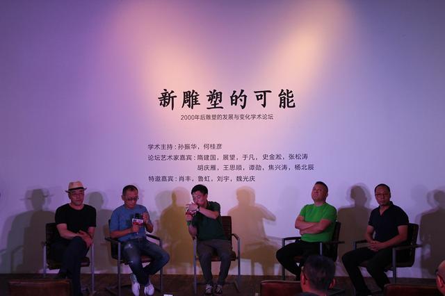 """全球大师级雕塑 今起点亮武汉""""临空新城"""""""