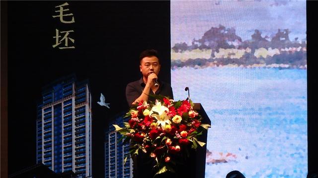 2018荆州海洋世界海墅湾高层洋房产品发布会盛大举行