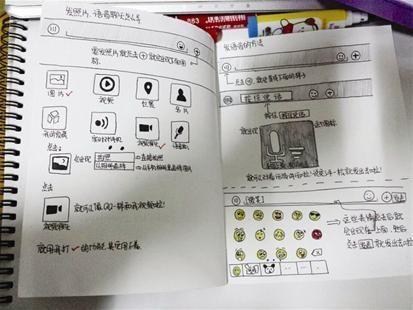 宜昌妹子手绘微信说明书送母亲当生日礼物(图)