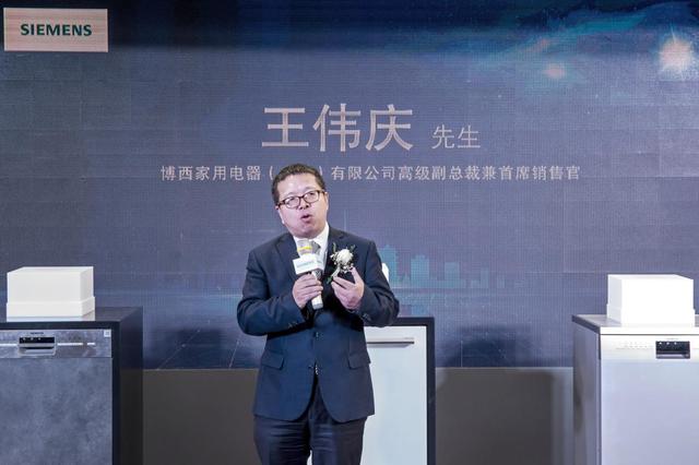 """专访博西家电王伟庆:""""黑科技""""解锁江城人民生活新方式"""