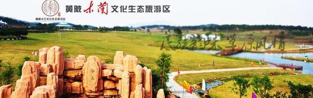 初一武汉11家景区免费开放 明起预约领取旅游券
