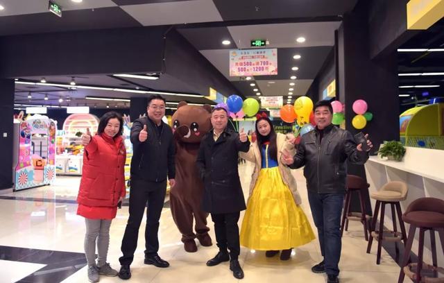 喜迎新年:壹中心乐壹乐儿童城堡试营业