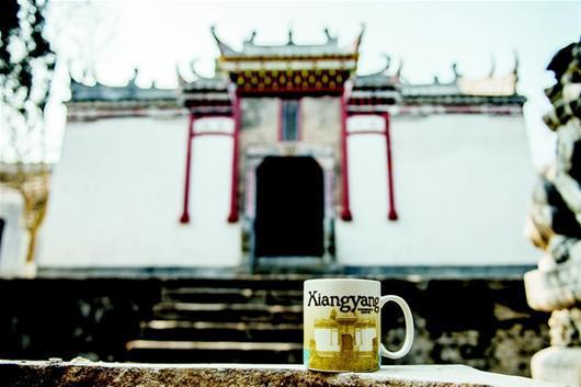 图为:襄阳城市杯