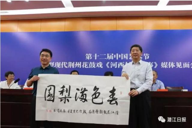 《河西村的故事》代表湖北亮相第十二届中国艺术节