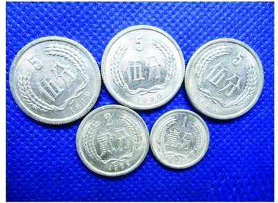 硬币最值钱的_那些身价暴涨的分币,你还有吗 组图 全文