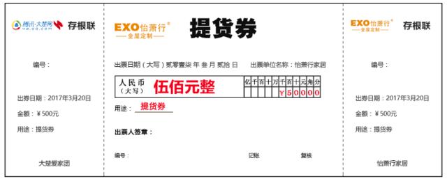 【福利】一省就是大几千 网友成交价再9折!
