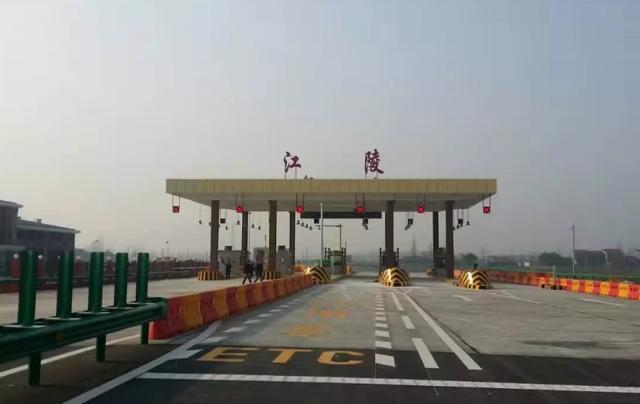 湖北3条高速公路建成通车 涉及荆州两条