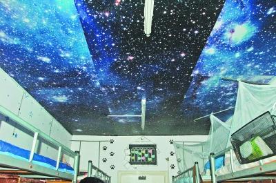 武汉一高校学生装扮寝室 神秘星空主题引赞叹图片