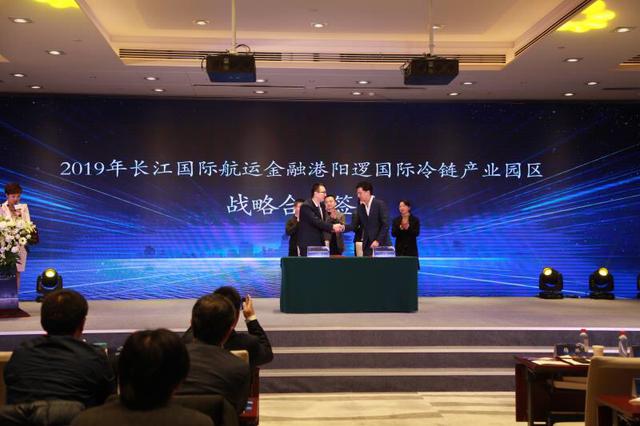 又一国际产业园区落地武汉 计划总投资30亿