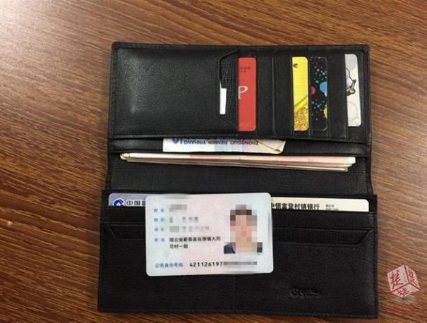 网逃犯遗失钱包被人捡到 民警设计将其擒获