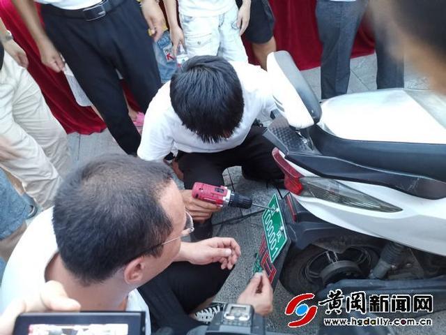 你的电动车摩托车安装智能防盗车牌了吗