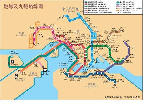 香港地铁线路图-香港自由行攻略 最地道的玩法推荐