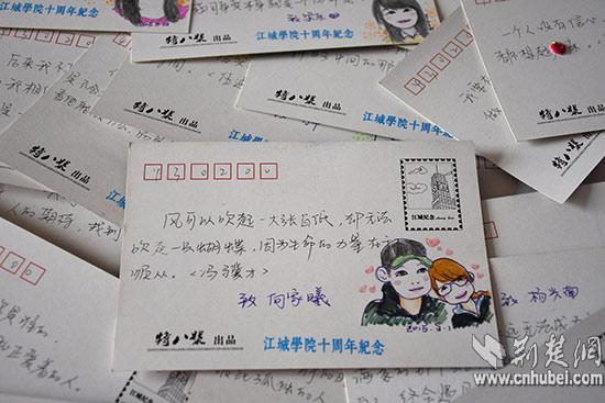 手绘百张明信片赠学生