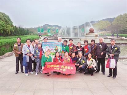 汉阳69名老人相约捐献遗体 自发自愿成立组织