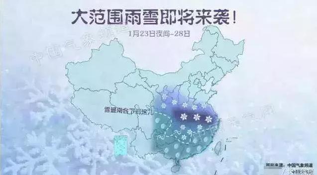 中国天�:h��dyojz&n_图来自中国天气网