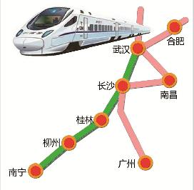 武汉到南宁高铁25日正式开通 全程仅需约8小时