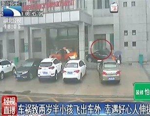 车祸致两岁女孩飞出车外