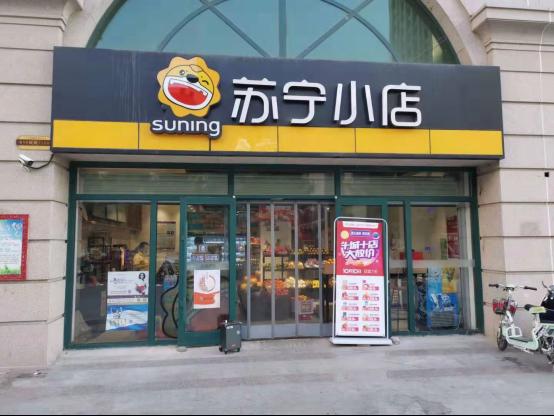 http://www.shangoudaohang.com/kuaixun/224811.html