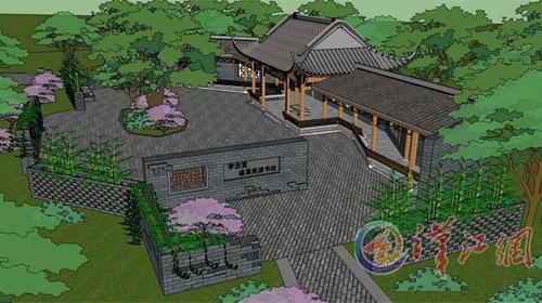 学业堂主题公园建在胜利街 预计明年上半年建成