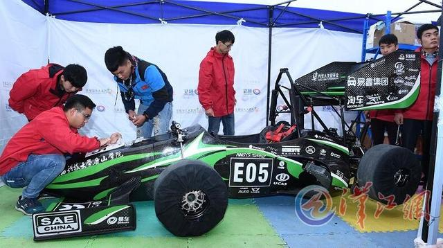 2017中国大学生方程式汽车大赛今日开赛(图)