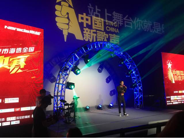 恩施小伙进入《中国新歌声》海选全国总决赛(图)