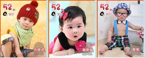 Q宝星秀场 每个宝宝都是妈妈心中的小明星