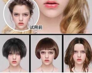 """二月二龙抬头!来泛悦mall换个发型 福气从""""头""""开始"""