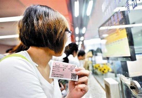 武汉到成都火车票分段更贵 专家称计价方法所