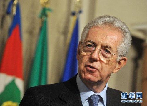 意大利新政府宣誓就职 部长均由技术专家担当