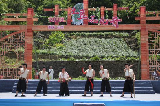 """恩施2019""""土豆花儿开""""文化旅游节成功举办"""