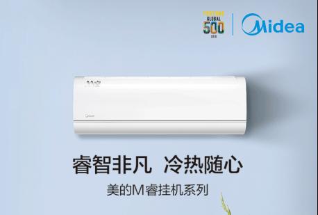 格力3匹 一级能效变频立柜式空调 kfr-72lw/(72554)fnhab-a1