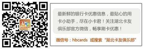 武汉首条环线地铁开始勘探招标 12号线两次穿越长江