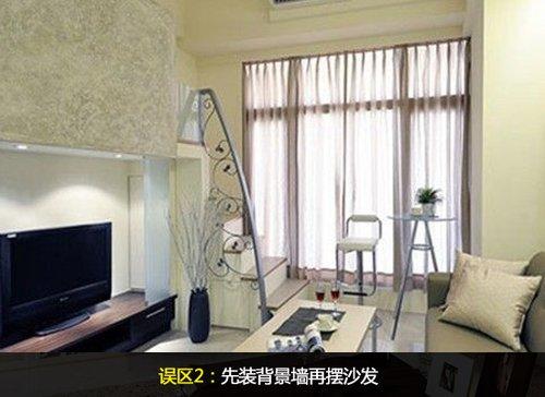 电视墙也成风景线 百看不厌电视墙装修大秘技 高清图片