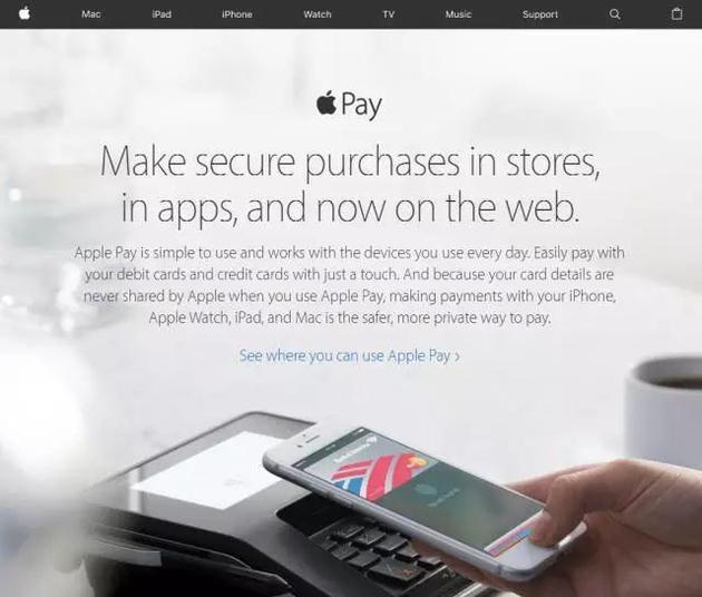 为何独霸全美的Apple Pay在中国却败给马云马化腾?