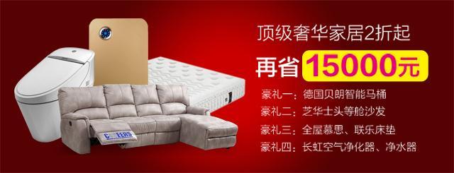 腾讯·过家家3.18开业 最高5万元福利千万红包全城派发