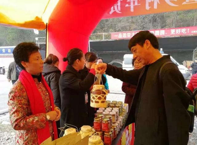 远安乡村年货节暨万人年猪宴盛大开幕