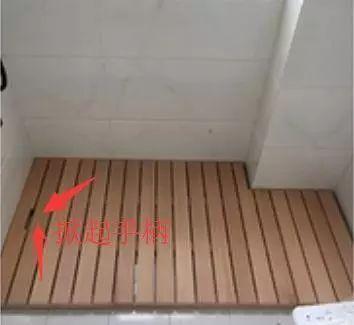 实用好物让淋浴房即防滑又不积水
