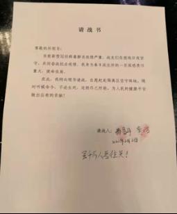 """潜江泰丰派出所所长顾卫东:我的抗""""疫""""日记"""