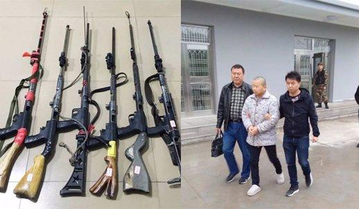保康破获一起特大贩枪案 抓获26人收缴193支枪