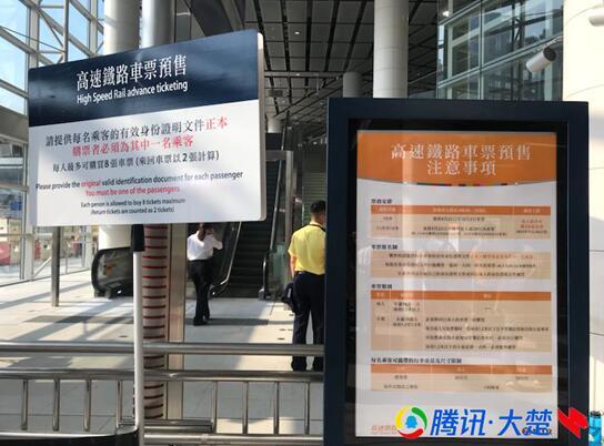 实拍!大楚旅游君实地探访香港高铁西九龙站