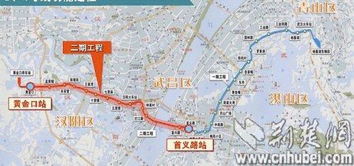 武汉地铁4号线5月全面开工 轻轨延长线将开始装修图片