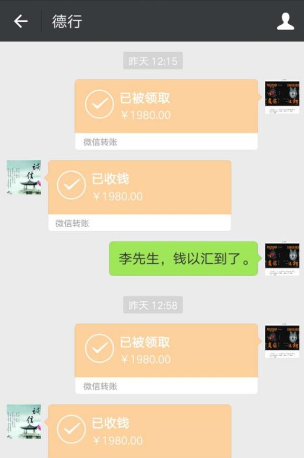黄石男子梦想靠赌博发大财 购买特码受骗几千元