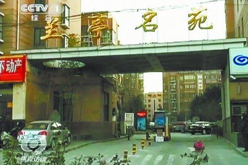 郑州市二七区房管局原局长翟振锋