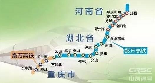湖北这条重要高铁12月开建 全线将设3个车站