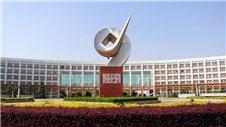 武汉商学院2018年招生计划公布