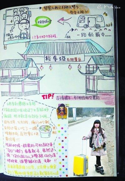武汉手绘游记达人 用画笔收藏旅行记忆