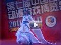 视频:2011国际漫展得奖者COSPLAY-高月