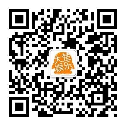 林宥嘉武汉演唱会即将唱响 微信互动抢演出票